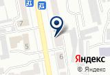 «Стиль, салон красоты» на Яндекс карте