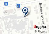 «ВЕК, торгово-сервисный центр» на Яндекс карте