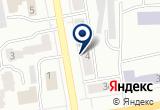 «Скобяная лавка» на Яндекс карте