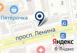 «Медицинский кризисный центр, Республиканская клиническая психиатрическая больница» на Яндекс карте