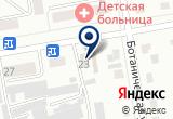 «Груминг-Абакан.рф» на Яндекс карте