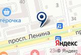 «Париж, салон красоты» на Яндекс карте