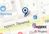 «Париж» на Яндекс карте