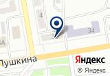 «Кристалл, благотворительный фонд социальной поддержки населения» на Яндекс карте