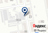 «Водопад Хакасии, торговая компания» на Яндекс карте