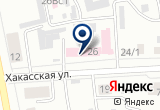 «Станция переливания крови, г. Абакан» на Яндекс карте