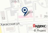 «Станция переливания крови» на Яндекс карте