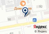 «Энергоснабсервис, оптовая компания» на Яндекс карте