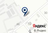 «Энергия-Сервис» на Яндекс карте