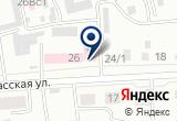 «Центр здоровья» на Яндекс карте