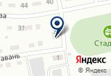 «Газсервис» на Яндекс карте