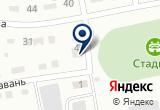 «Газсервис, установочный центр» на Яндекс карте