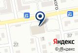 «Атон, банкетный зал» на Яндекс карте