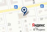 «Атон» на Яндекс карте