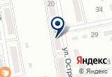 «Ветер перемен» на Яндекс карте