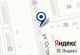 «Магазин канцелярских товаров» на Яндекс карте