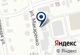 «Отдел ГИБДД Управления МВД России по г. Абакану» на Яндекс карте