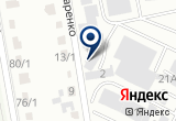 «Автосервис, ИП Смирнов Б.Г.» на Яндекс карте