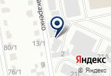 «Спектр19, автосервис» на Яндекс карте