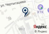 «Санита, магазин сантехники» на Яндекс карте