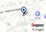 «Шинный магазин» на Яндекс карте