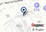 «Partizan» на Яндекс карте