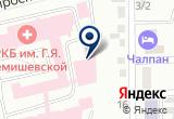 «Поликлиника» на Яндекс карте