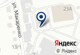 «Компания по обслуживанию и ремонту автоцистерн, ИП Сидорко С.А.» на Яндекс карте