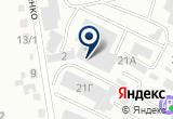 «Роскорп, ООО, оптовая торговая компания» на Яндекс карте