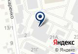 «Корона» на Яндекс карте