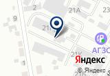 «Тайга, служба заказа легкового транспорта» на Яндекс карте