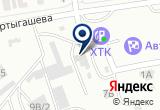 «Компания по продаже оборудования для столовых» на Яндекс карте