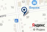 «Мир аккумуляторов, сеть магазинов» на Яндекс карте