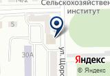 «SNPmarket, торговая компания» на Яндекс карте