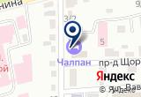 «Чалпан, гостиница» на Яндекс карте