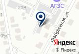 «Зодчие магазин материалов для ремонта и светотехники» на Яндекс карте