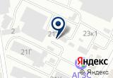 «Альгена, ООО, служба заказа специальной и строительной автотехники и оборудования» на Яндекс карте