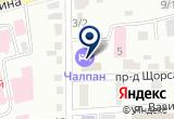 «Чалпан» на Яндекс карте