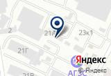 «Альгена» на Яндекс карте