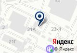 «Стеклоцентр» на Яндекс карте