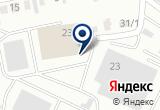 «Компания по ремонту и обслуживанию дизельной топливной аппаратуры» на Яндекс карте