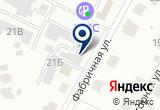 «Доминант» на Яндекс карте