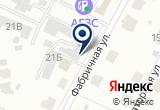 «Абакан-Аква, ООО, торговая компания» на Яндекс карте