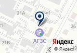 «Мишлен, торгово-сервисная компания» на Яндекс карте
