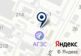 «Мишлен» на Яндекс карте