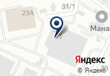 «Перцы, студия рекламы» на Яндекс карте