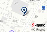 «АРТSTEP, компания по производству травмобезопасного резинового покрытия» на Яндекс карте