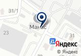 «Салон авточехлов и автотентов» на Яндекс карте