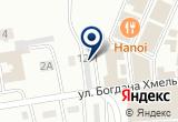 «С полоборота, торгово-сервисная компания» на Яндекс карте
