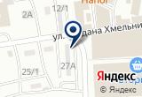 «Технология звука, торгово-установочный центр» на Яндекс карте